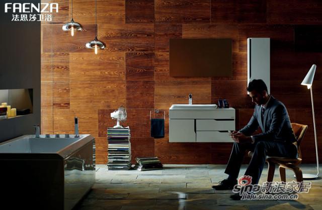 法恩莎卫浴现代浴室挂柜FPG4680C-A