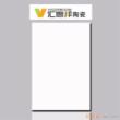 汇德邦瓷片-品味悉尼系列-迷醉系列-YC45222(300*450MM)