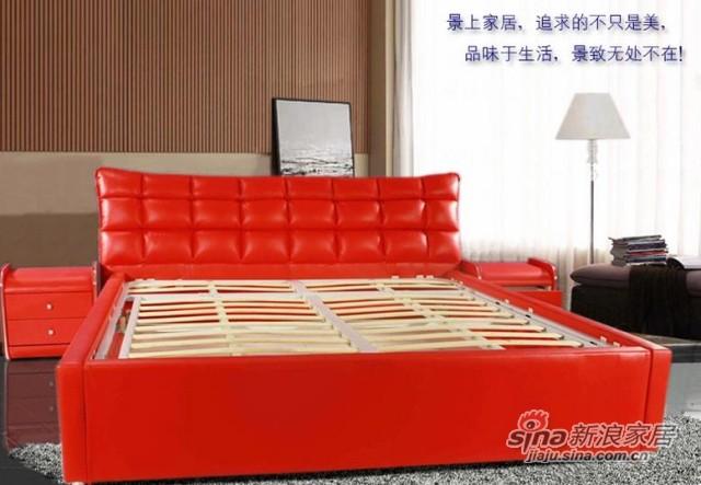 景上家居红色真皮软床-1