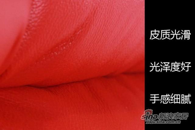 景上家居红色真皮软床-2
