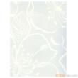 凯蒂纯木浆壁纸-写意生活系列AW53082【进口】