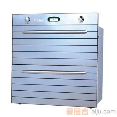 巧太太-高档家用消毒柜AS69(90L)1