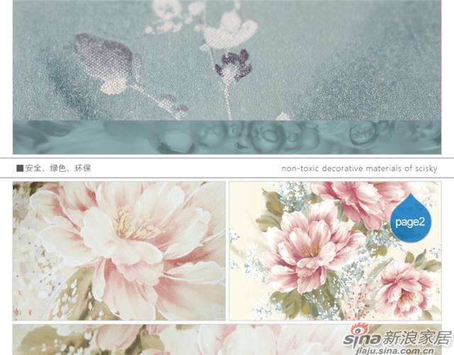 梦逐芳菲page1-19-13
