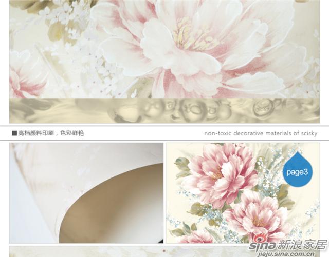 梦逐芳菲page1-19-14