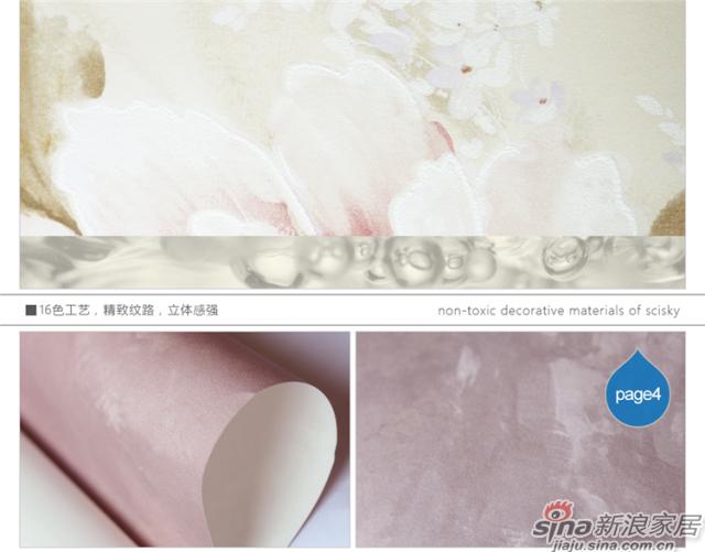 梦逐芳菲page1-19-15