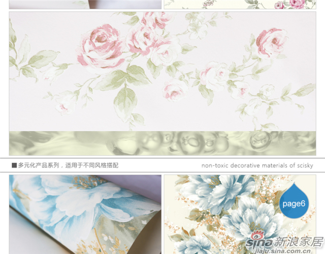梦逐芳菲page1-19-17