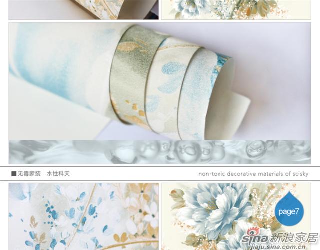 梦逐芳菲page1-19-18
