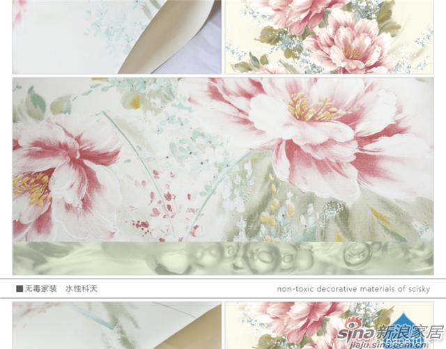梦逐芳菲page1-19-21