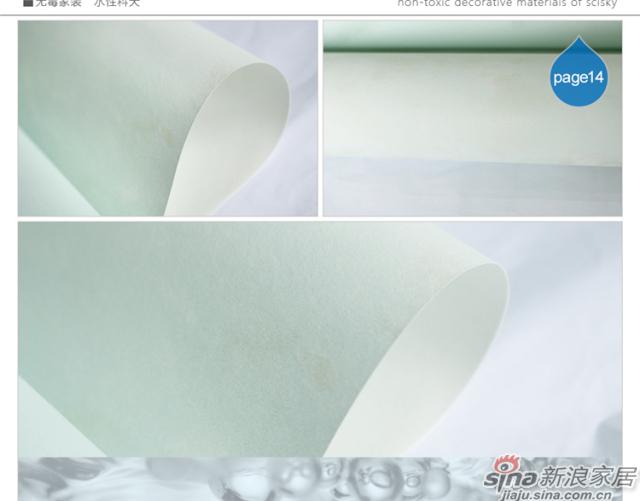 梦逐芳菲page1-19-26