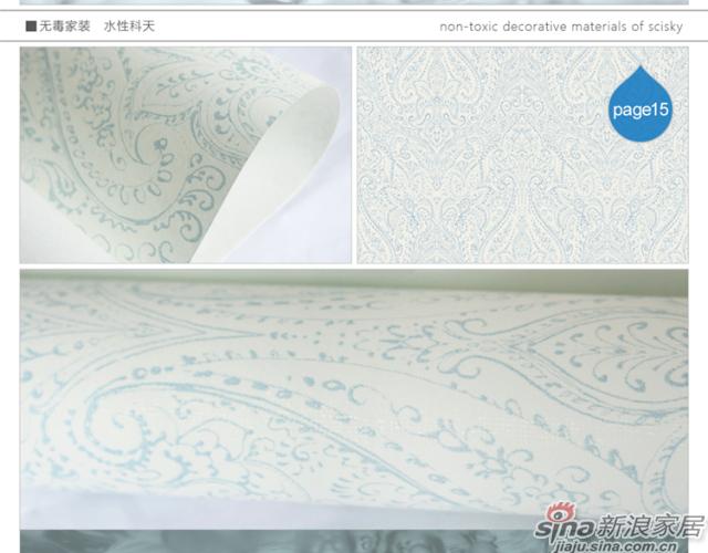梦逐芳菲page1-19-27
