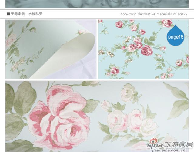 梦逐芳菲page1-19-28