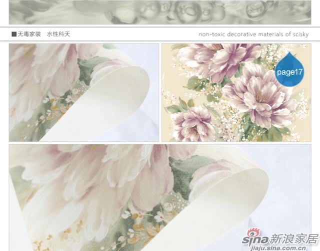 梦逐芳菲page1-19-29