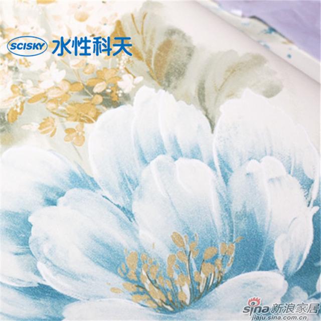 梦逐芳菲page1-19-6