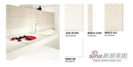 华鹏陶瓷风系列DOPO-08 (B0823-S1J)-0