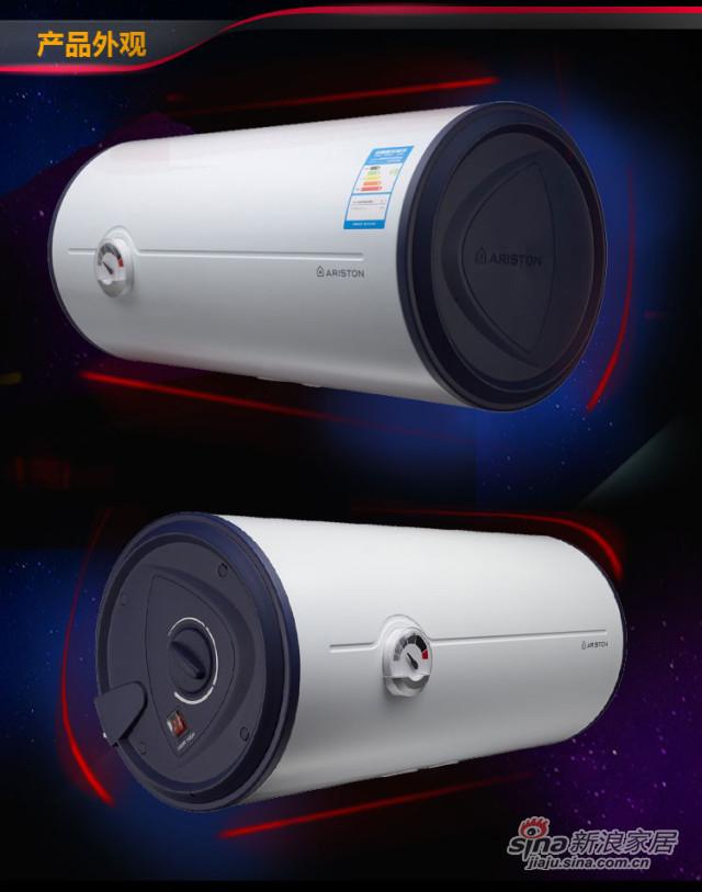 阿里斯顿电热水器-1