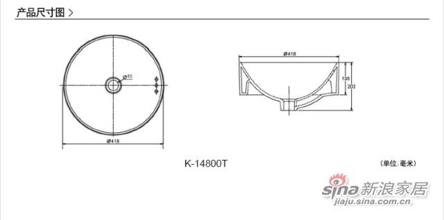 乔司时尚脸盆 K-14800T-0-3
