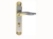 雅洁AS2011-H2360-7445铜锁体+70铜锁胆