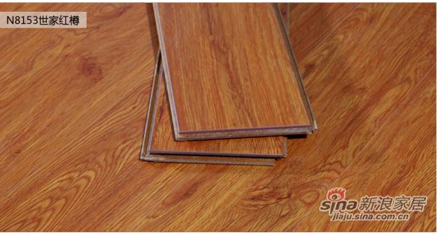 圣象地板强化复合地板世家系列 -4