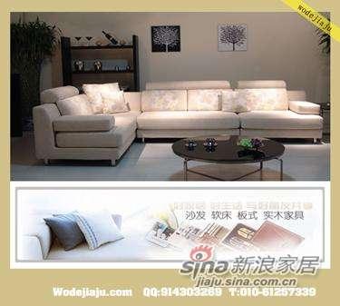 北京沃德家居人气团购布艺沙发-0