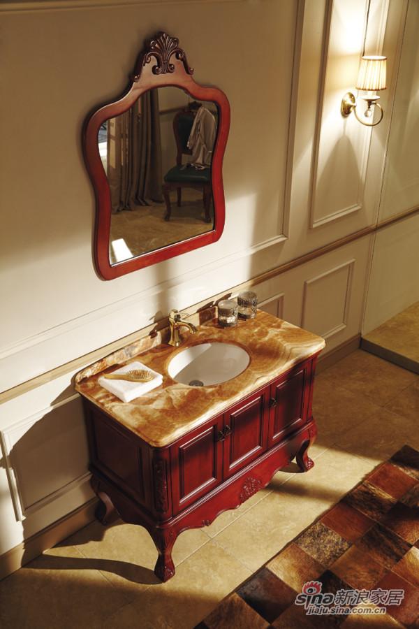 劳达斯浴室柜-1