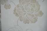 柔然壁纸卡瓦克CAT301