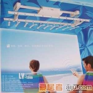 恋伊衣架LY1388-(2.8M+2.8M)全铝遥控照明1