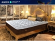 雅兰深睡防静电床垫