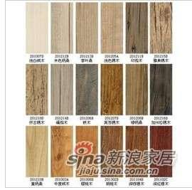 阿姆斯壮威牛地板木纹系列-0