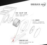 Robam/老板 CXW-200-25E2 大吸力侧吸式抽油烟机