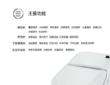 智能联体座便器 HDE1101