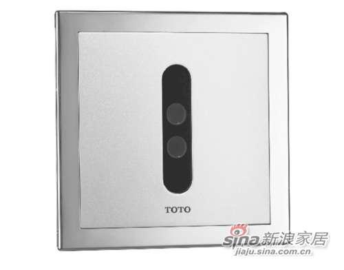TOTO小便感应器DUE109UPK-0