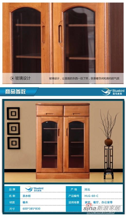 蓝鸟家具 茶水柜储物柜-2