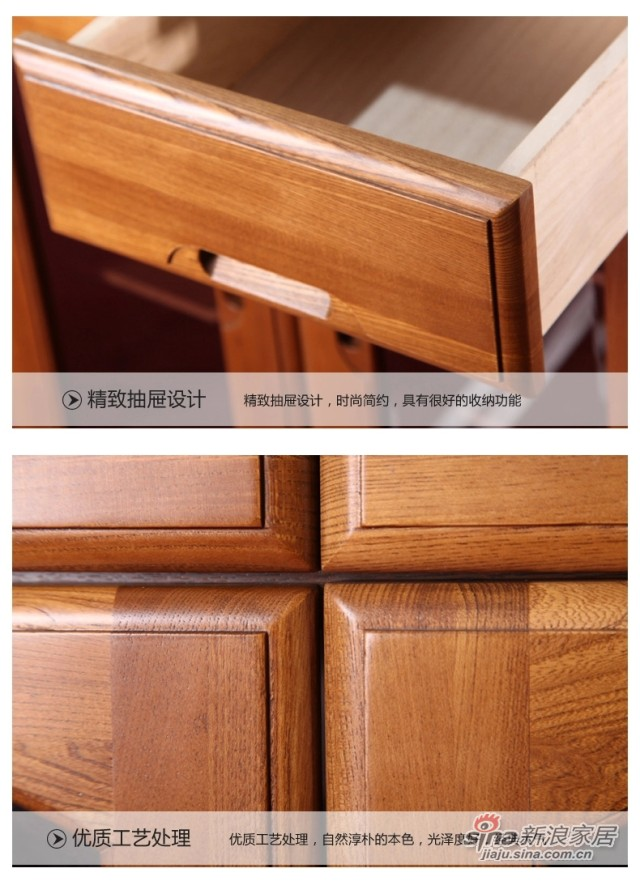 蓝鸟家具 茶水柜储物柜-3