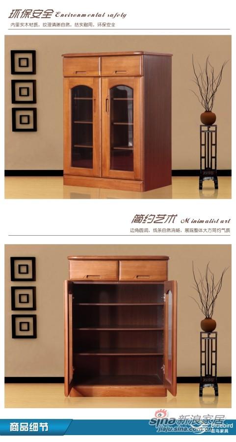 蓝鸟家具 茶水柜储物柜-4