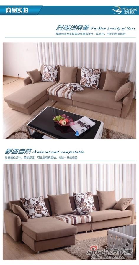 蓝鸟家具 布艺沙发 简约现代可拆洗沙发 组合沙发LN-BY-0087-1