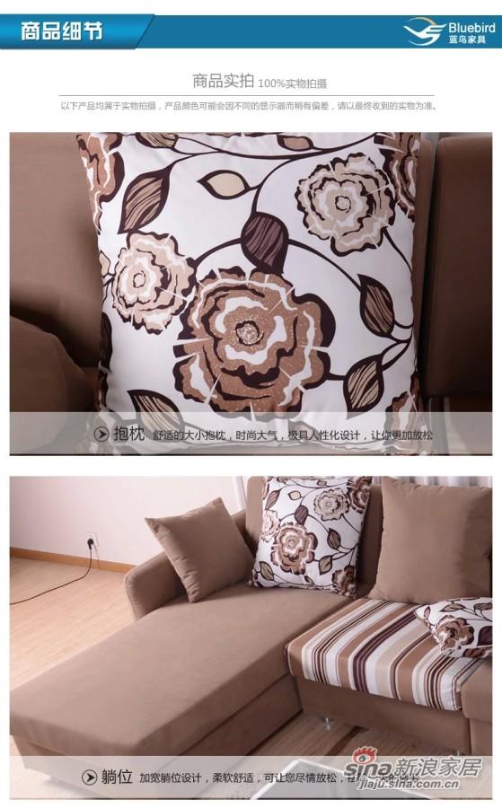 蓝鸟家具 布艺沙发 简约现代可拆洗沙发 组合沙发LN-BY-0087-2