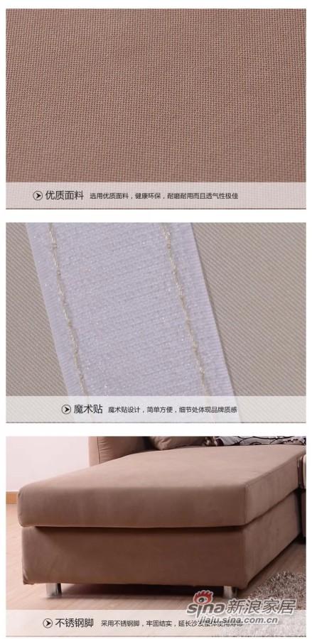 蓝鸟家具 布艺沙发 简约现代可拆洗沙发 组合沙发LN-BY-0087-3