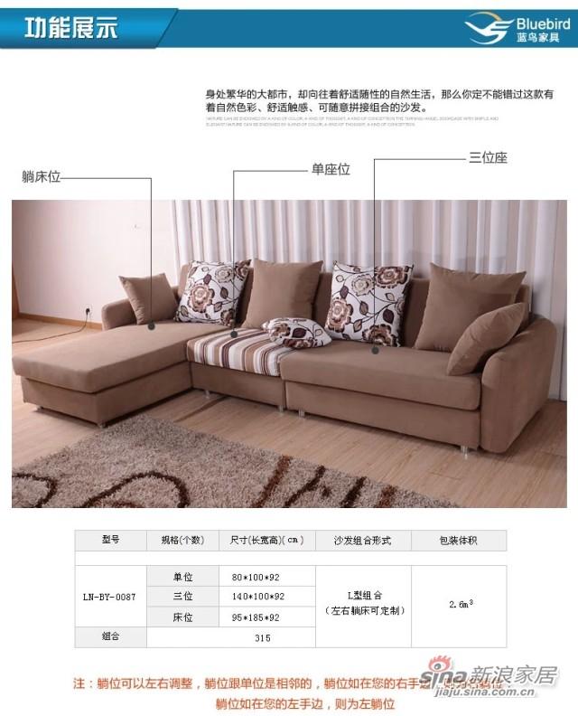 蓝鸟家具 布艺沙发 简约现代可拆洗沙发 组合沙发LN-BY-0087-4