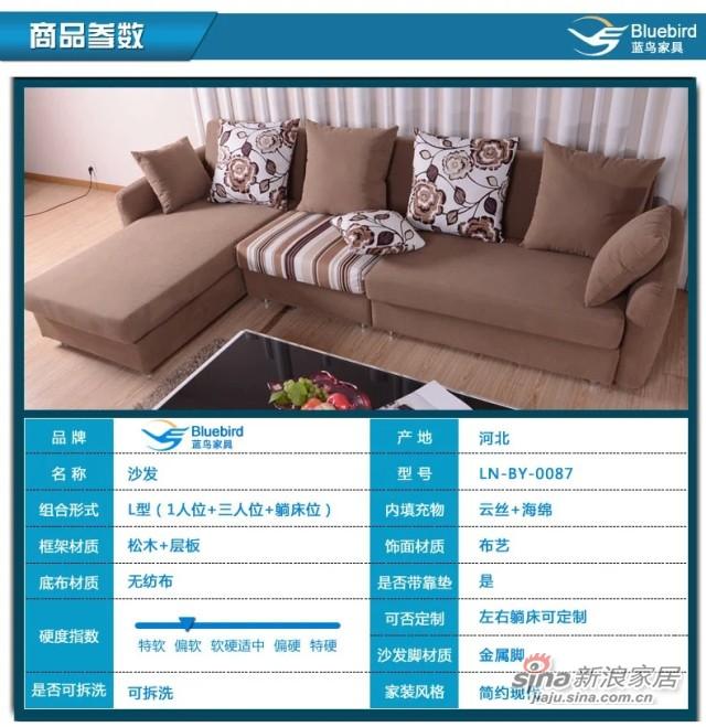 蓝鸟家具 布艺沙发 简约现代可拆洗沙发 组合沙发LN-BY-0087-5