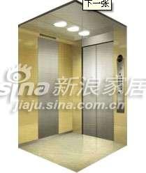 日立电梯HGP小机房电梯