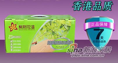 精装植物油清味PU木器漆 聚酯漆-2