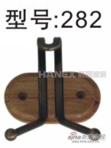 韩丽挂件系列-282-0
