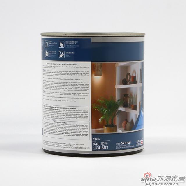 百色熊室内水性多彩木器漆半光 1夸脱-3