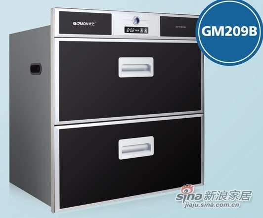 光芒消毒柜ZQD110-GM209B