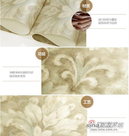 瑞宝净化甲醛壁纸复古欧式-1