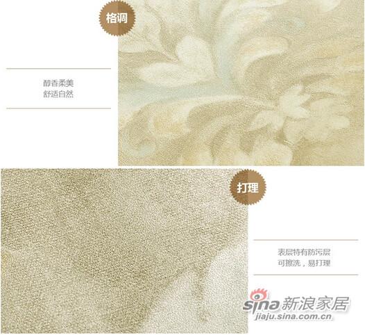 瑞宝净化甲醛壁纸复古欧式-2