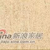 伊加瓷砖布拉格砂岩RG800505