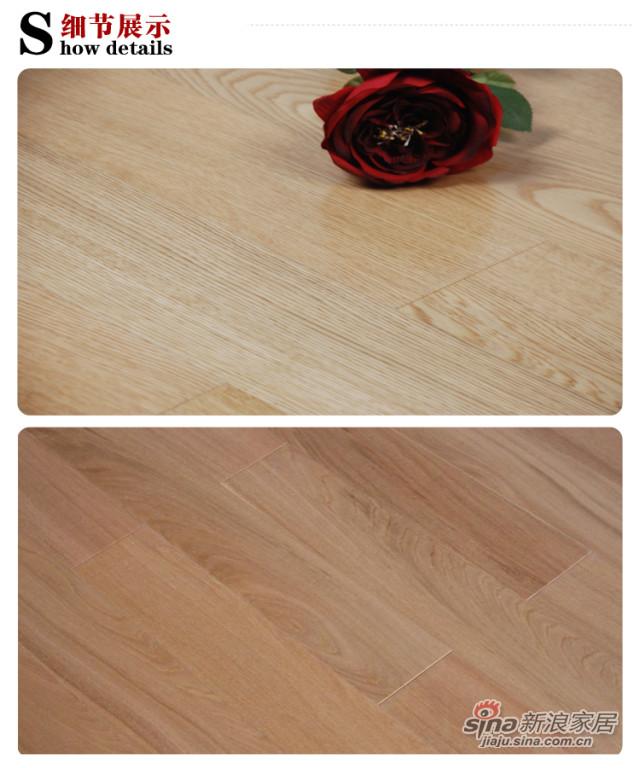 书香门地美学地板白栎木多层实木12mm-2
