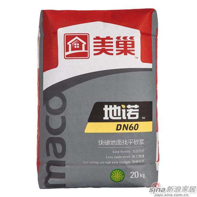 地诺 DN60(快硬地面找平砂浆)