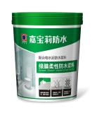 嘉宝莉绿膜柔性防水浆料